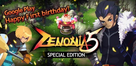 ZENONIA® 5: Wheel of Destiny - thumbnail