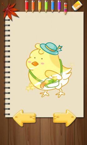 Скриншот Детская раскраска