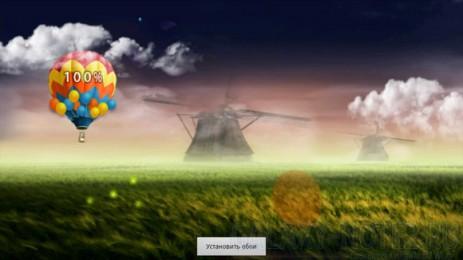 Poster Обои с воздушными шарами — Psychedelic Prairie LWP