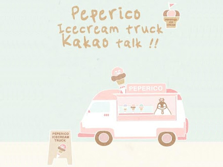 Pepe-icecream go launcher - thumbnail