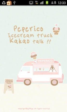 Pepe-icecream go launcher | Android
