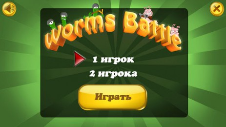 Worms Battle | Android