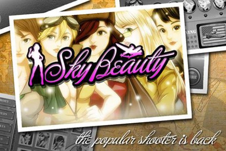 Скриншот Sky Beauty