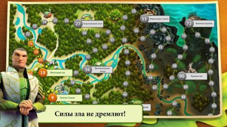Скриншот ЭПИК