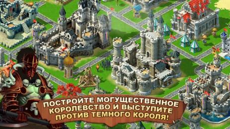 Скриншот Kingdoms & Lords