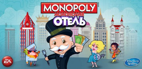 Poster MONOPOLY Hotels — Монополия. Отели