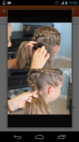 Плетение кос | Android