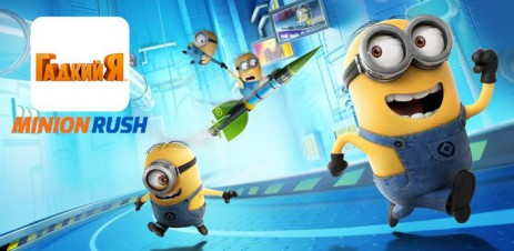 Minion Rush Despicable Me Official Game 6 8 0d Download On