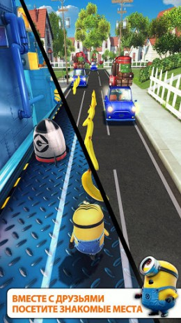 Despicable Me | Android