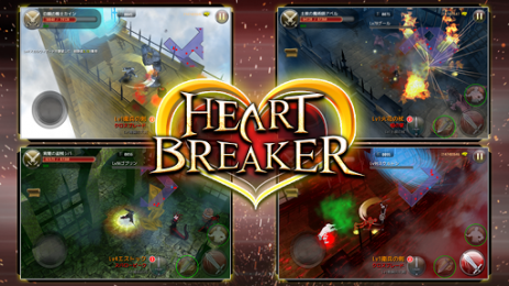 Heart Breaker | Android