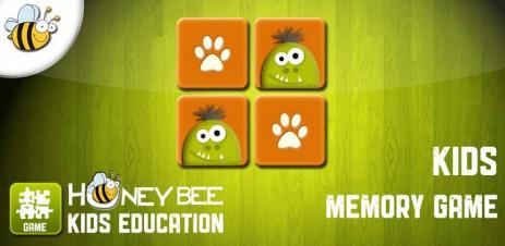 Kids Memory Game - thumbnail