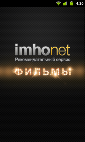 Фильмы на Имхонет - thumbnail