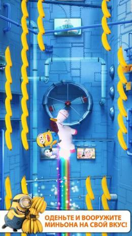 Скачать Гадкий Я Игру Без Интернета - фото 7