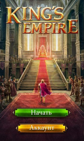 King's Empire - thumbnail