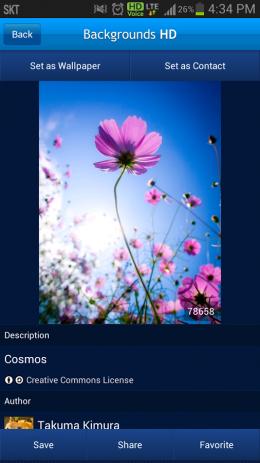 Скриншот Обои HD (Backgrounds HD)