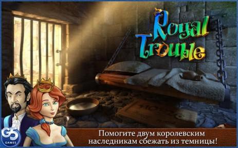 Скриншот Королевские Тайны