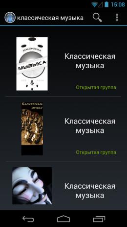 Скачать Музыку VK - thumbnail