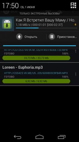 Скачать Видео VK | Android