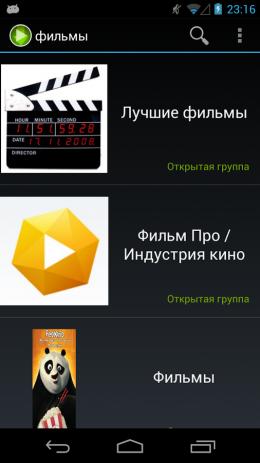 Скачать Видео VK - thumbnail