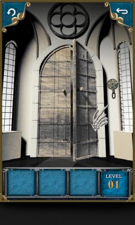 Скриншот Сверхъестественное: Сосуд зла