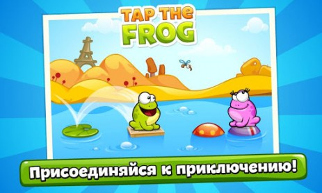Tap the Frog | Android