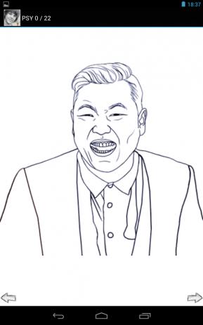 Как Рисовать: Знаменитые Певцы | Android