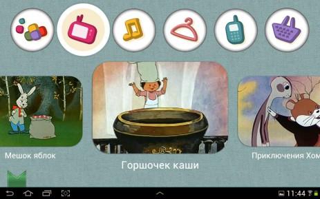 Скриншот Frolik