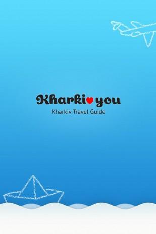 Kharkiv.Travel - thumbnail