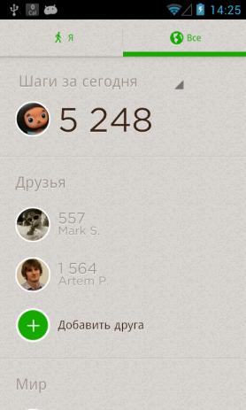 Noom Шагомер | Android