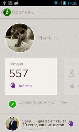 Скриншот Noom Шагомер