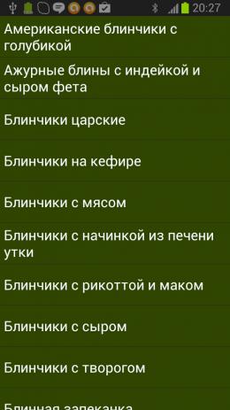 Скриншот Блинчики. Лучшие рецепты