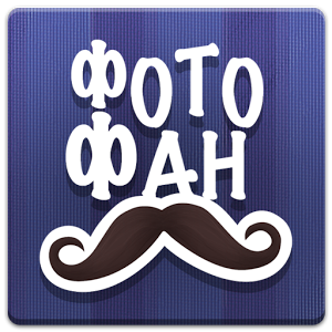 photofunstudio gratuit