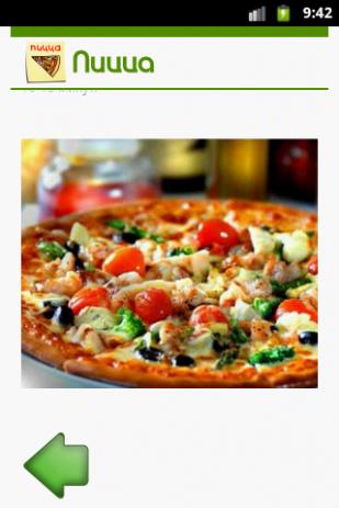 Пицца. Рецепты на каждый день | Android