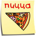 Пицца. Рецепты на каждый день - icon