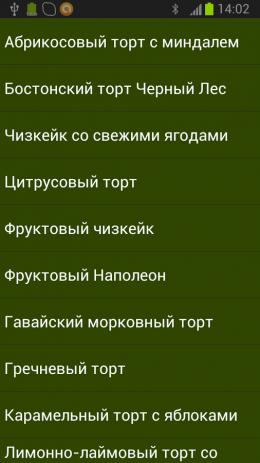 Скриншот Торты. Лучшие рецепты.