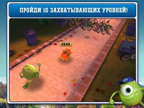 Скриншот Университет монстров: Арчи