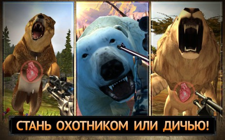 DEER HUNTER 2014 | Android