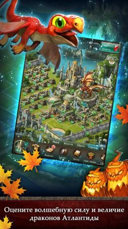 Dragons of Atlantis - Наследники дракона | Android