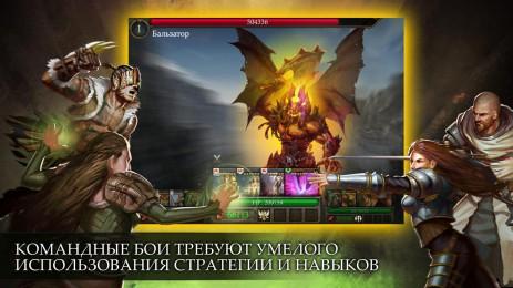 Скриншот Герои Камелота