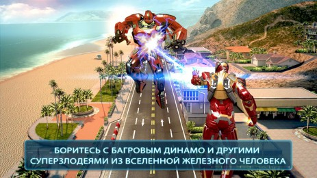 Iron Man 3 | Android