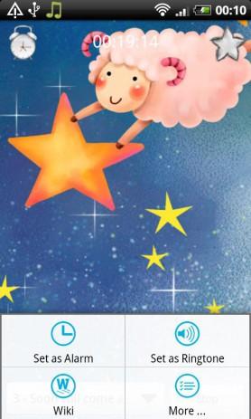 Скриншот Колыбельная детей