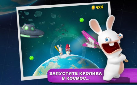 Rabbids Big Bang | Android