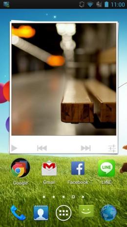 Скриншот Animated Photo Widget