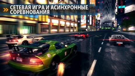 Скриншот Asphalt 8: На взлёт