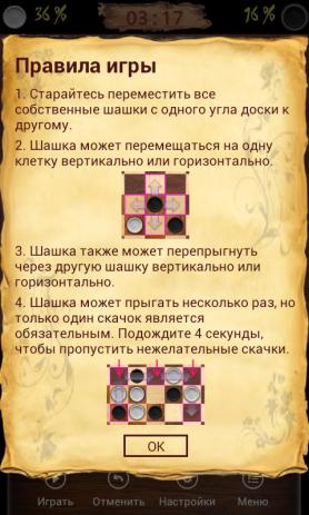chekers elite обзор игры андроид game rewiew …