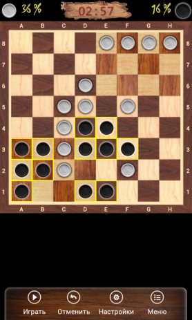 Checkers | Android