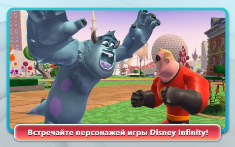 Disney Infinity: Action! | Android