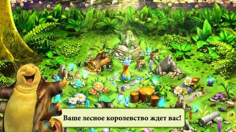 Скриншот ЭПИК официальная игра