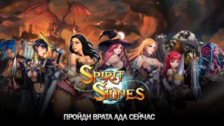 Spirit Stones - thumbnail