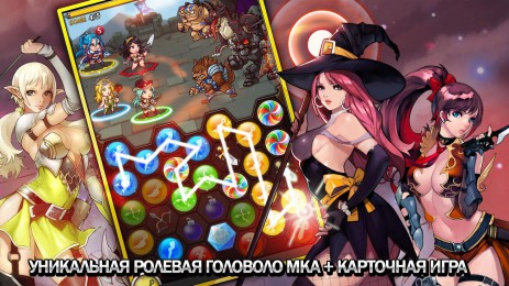 Spirit Stones | Android